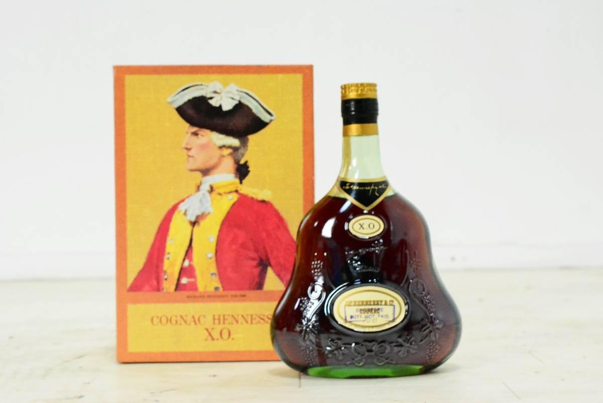 Hennessy_X.O1L_グリーンボトル